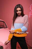 """Вязаный женский свитер """"Радуга"""", капучино+голубой+оранж, фото 1"""