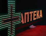 Вивіска для аптеки світлодіодна 2100х600, фото 6