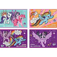 Альбом 12 листов Kite My Little Pony LP18-241 на скобе