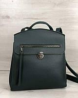 Молодежная зеленая сумка-рюкзак 45028 женская трансформер, фото 1