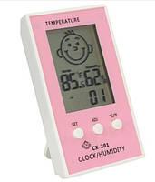Цифровой термо-гигрометр/часы для детской комнаты CX-201, фото 1