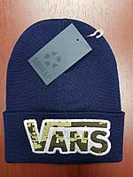 Зимняя шапка в стиле Vans | Топ качество!