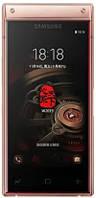 Броньовані захисна плівка для Samsung Galaxy W2019, фото 1