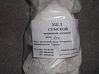 Мел Сумской (кусковой), пакет 1 кг