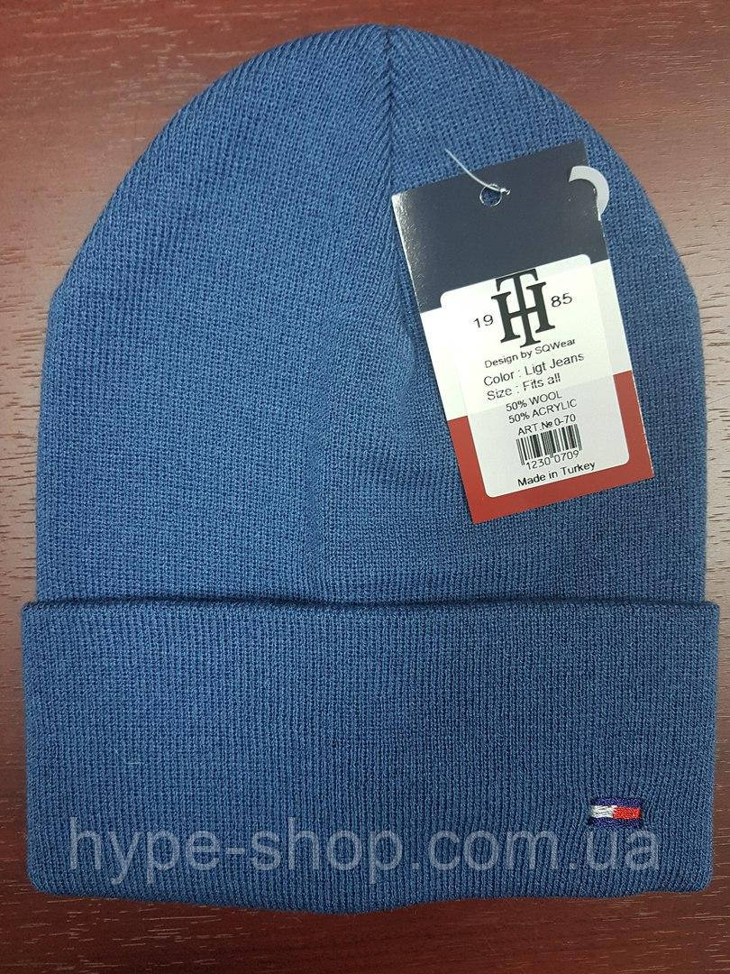 Зимняя шапка в стиле Tommy Hilfiger | Топ качество!