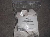 Мел Сумской (кусковой), пакет 500 г