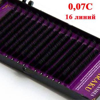 Ресницы Nagaraku Черные 0,07С по 16 линий, Длина в Ассортименте. Код 1651