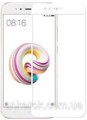 Защитное 3D стекло для Xiaomi Mi A1 (White)
