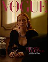 c2ff359485b7 Журнал Мод в Украине. Сравнить цены, купить потребительские товары ...