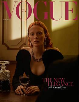 Журнал Vogue UA (Вог Украина) декабрь №12/2018