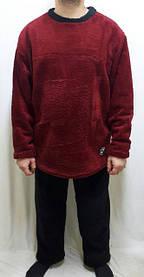 Пижама мужская махрова со штанами. Очень тёплая Размеры от 44 до 56,