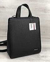 Черный городской рюкзак портфель 44807 сумка-трансформер через плечо, фото 1