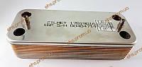 ZILMET РОВНЫЙ 17B1901226 Теплообменник вторичный  16 plastin