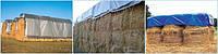 Тент 10м×12м-100g/m2 от дождя снега для укрытия дров, лодок,беседок,зерна.