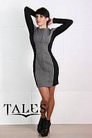 Платье из твида Tiffany