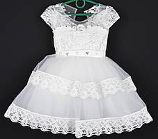 """Платье нарядное детское """"Маэстро"""" с аппликацией 2-3 года. Молочное. Купить оптом и в розницу"""