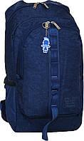 Спортивный рюкзак Bagland ''Тайфун'' 26 л. BG-0017770, фото 1