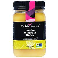 Wedderspoon, 100%-о неочищенный, дикий мед Рата, 17,6 унций (500 г)