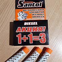 Востоновительная присадка для дизельных двигателей  Santol