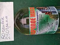 Кедровое масло 250грамм-50гривен