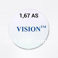 Утонченная линза VISION (Корея) 1,67 HMC+EMI+UV400. Асферическая