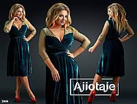 ИВ Платье мод.-7083, фото 1