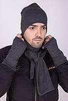 Шапка, шарф, митенки мужской набор