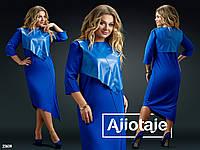 ИВ Платье с накидкой. Мод; 7058, фото 1