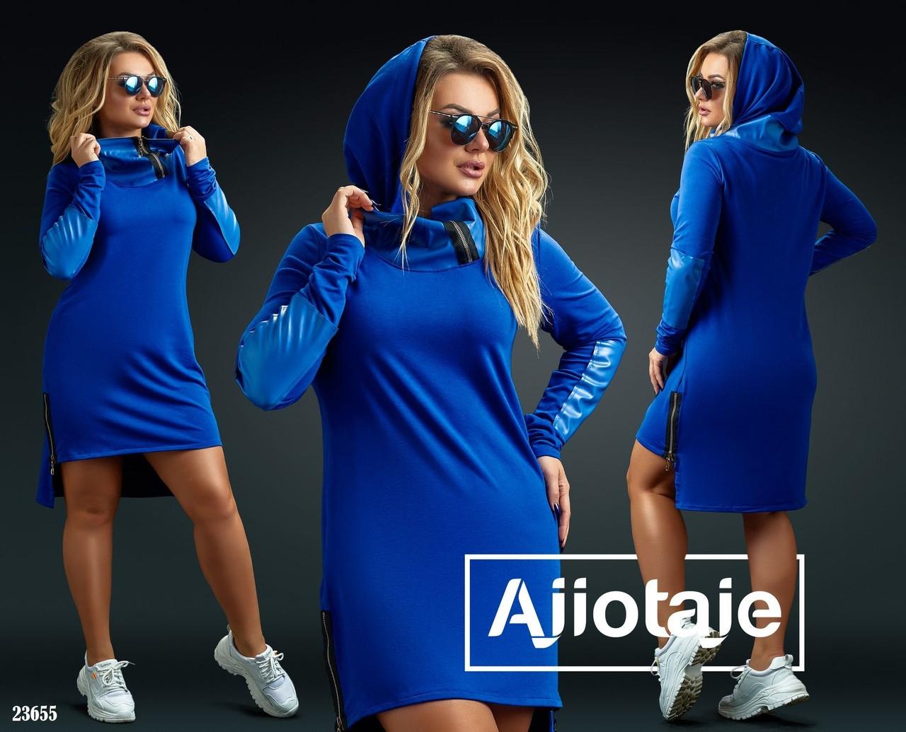 ИВ Платье-Туника Мод; 7061