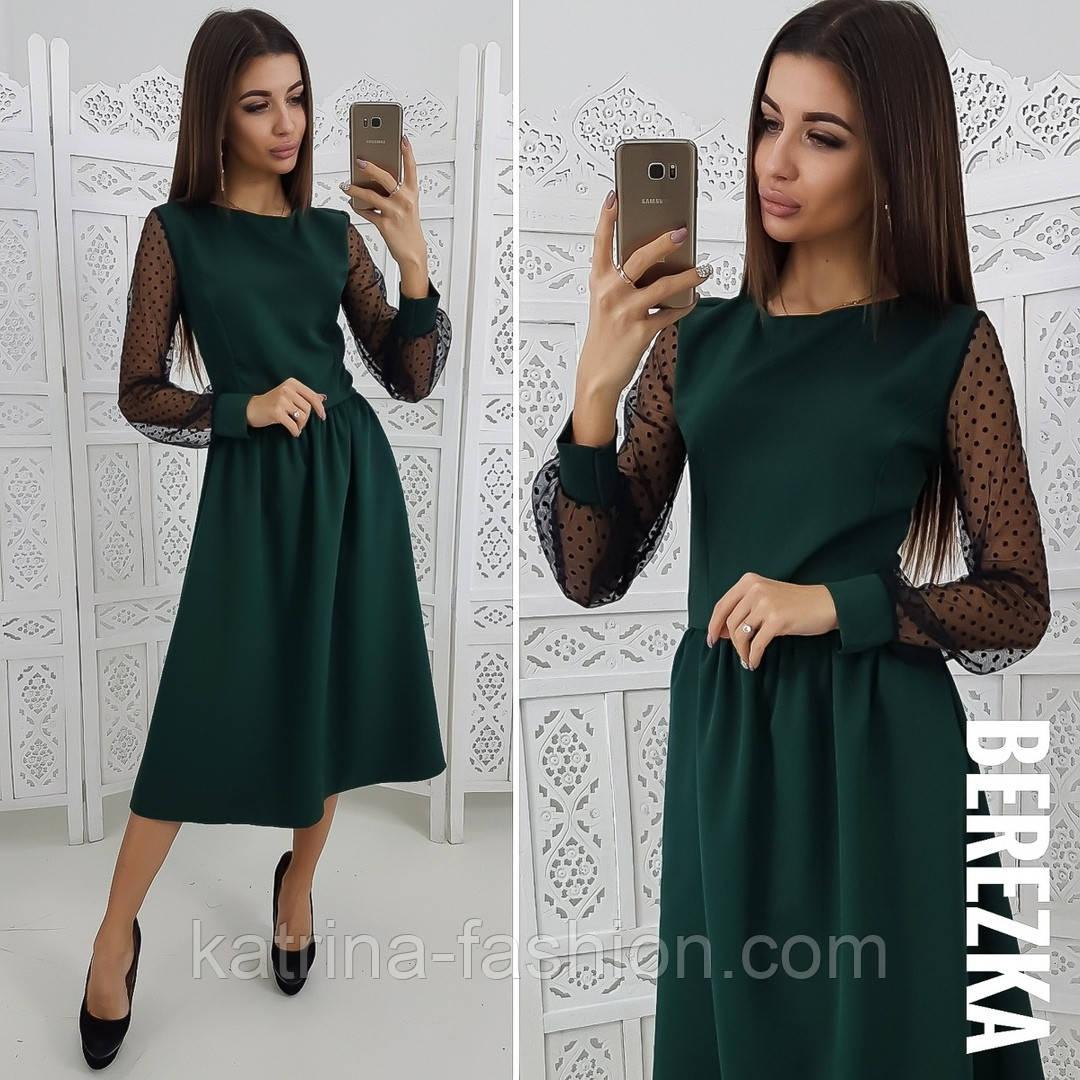 Женское платье с рукавами сетка (4 цвета)
