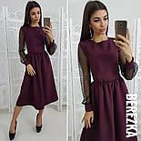 Женское платье с рукавами сетка (4 цвета), фото 2