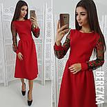 Женское платье с рукавами сетка (4 цвета), фото 3
