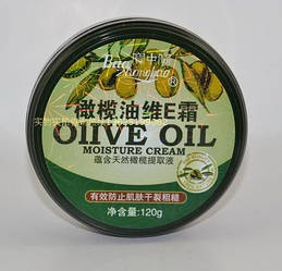 Увлажняющий крем для рук с маслом Оливы и витамина Е (Olive Oil Cream)