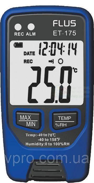 Регистратор температуры и влажности FLUS ET175 (-40°C~70°C; 0-100%) 32000 точек