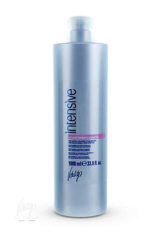 Шампунь для окрашенных волос Vitality's Intensive Color Therapy Shampoo - 1000мл, фото 2