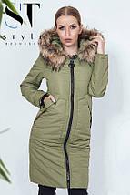 Зимнее пальто, фото 3