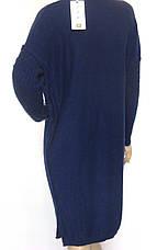 вязане тепле зимове плаття гольф Binka, фото 3