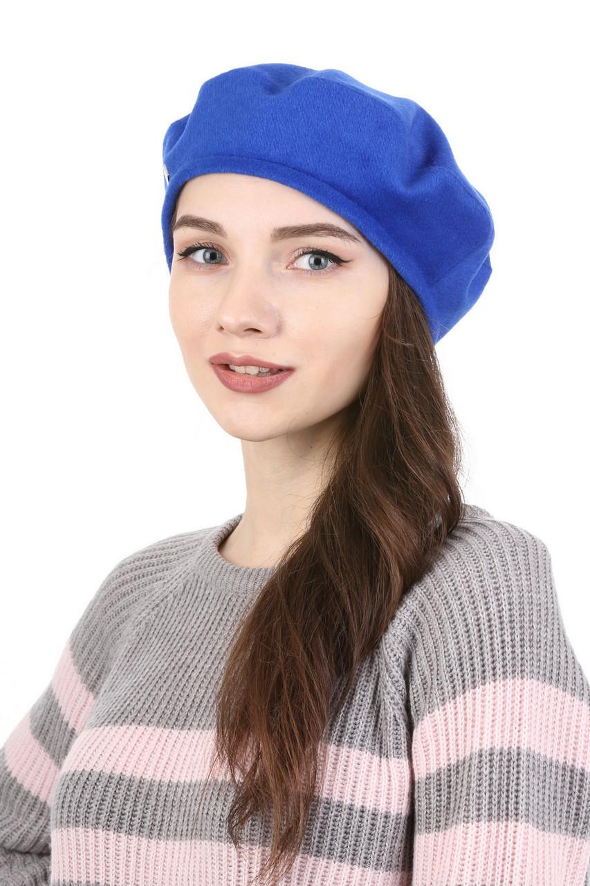 Берет женский синий из драпа