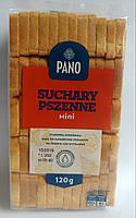 Пшеничные мини сухари Suchary Pzenne Pano 120 гр