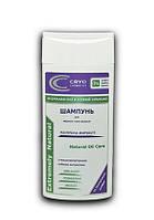 Натуральный ШАМПУНЬ для жирных волос Эвкалипт, Розмарин, Мелисса (контроль жирности), Cryocon, 250 мл