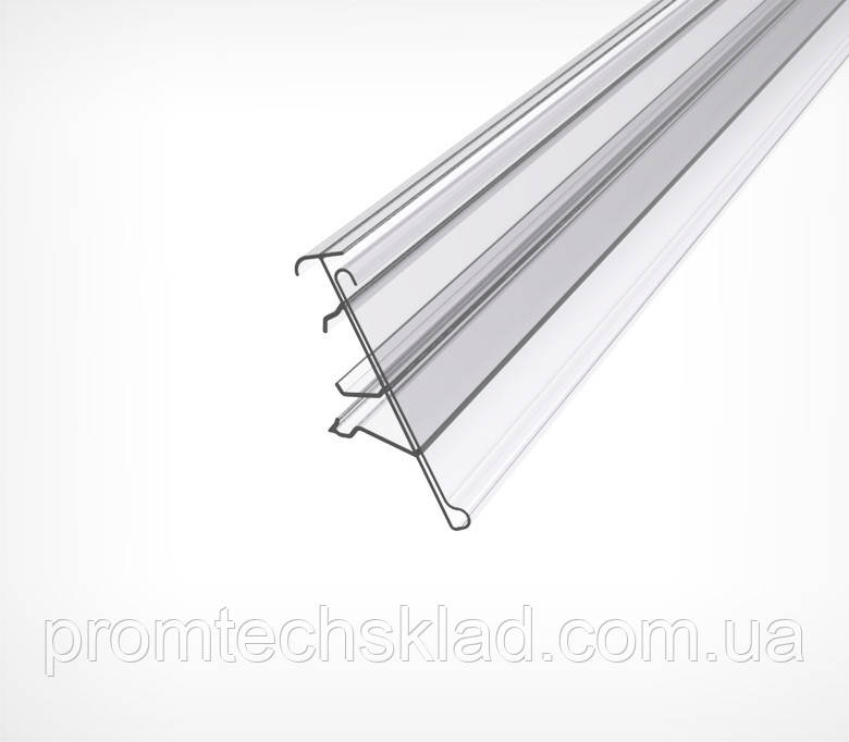 LF39 Ценникодержатель для полок холодильников Linde длина1250 мм, цвет белый