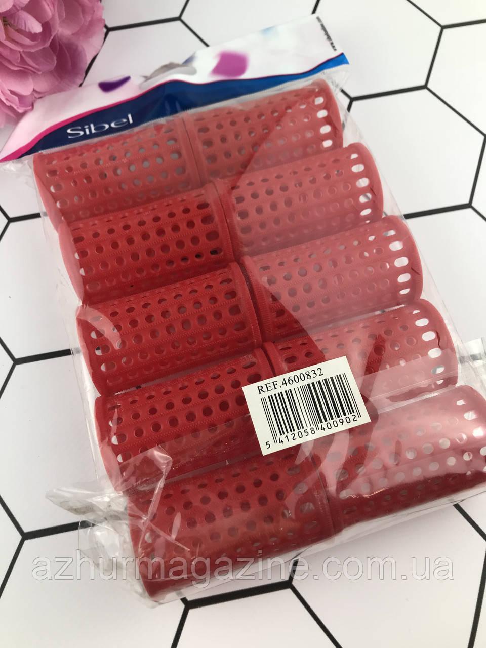 Sibel Бигуди пластмассовые красные со шпицами 40 мм., 10 шт.