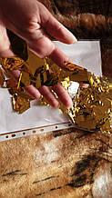 Золотистый конфетти (ручная резка)