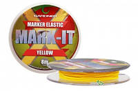 Маркер для лески Gardner Mark-IT Marker Elastic 8м Yellow