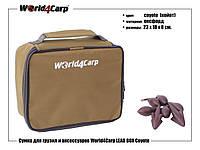 Сумка для грузил и аксессуаров World4Carp LEAD BOX Coyote