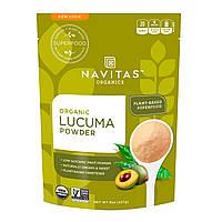 Navitas Organics, Органическая лукума, порошок, 8 унц. (227 г)
