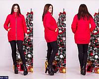 Модная зимняя женская куртка пуховик цвет красный, батальные размеры,  верхняя женская зимняя одежда d71294c0e71