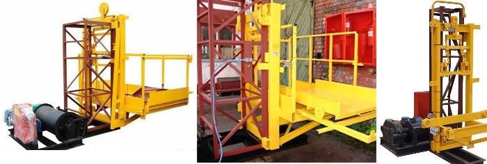 Высота подъёма Н-69 метров. Строительные мачтовые грузовые подъёмники ПМГ г/п 1000кг, 1 тонна.