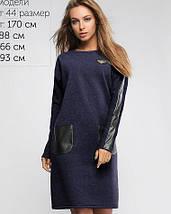 Женское платье из трехнитки (3006 lp), фото 3