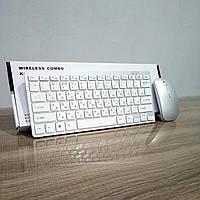 Клавиатура 901 Apple Беспроводная + Мышка